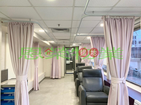 TEL: 98755238|Wan Chai DistrictHang Lung Centre(Hang Lung Centre)Rental Listings (KEVIN-1851800337)_0