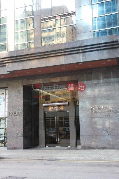 Fullerton Centre (Fullerton Centre) Kwun Tong|搵地(OneDay)(2)