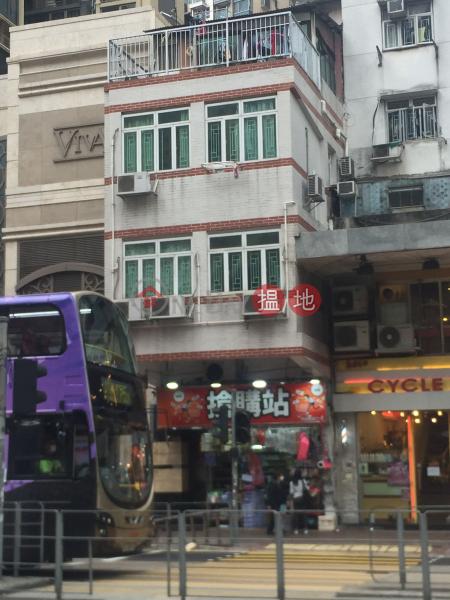 75 Ma Tau Wai Road (75 Ma Tau Wai Road) Hung Hom|搵地(OneDay)(1)