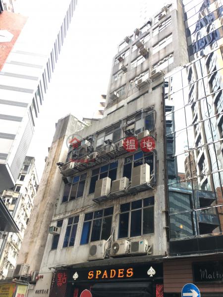 Lee Chau Commercial Building (Lee Chau Commercial Building) Tsim Sha Tsui|搵地(OneDay)(3)