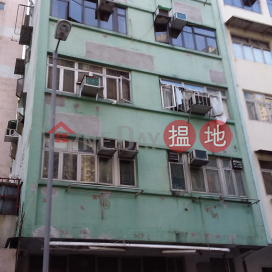 Kien May Building,Ngau Tau Kok, New Territories