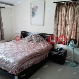 House 1 - 26A | 3 bedroom House Flat for Sale|House 1 - 26A(House 1 - 26A)Sales Listings (XGXJ597111911)_0