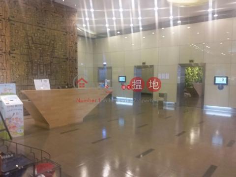 PROSPERITY PLACE Kwun Tong DistrictProsperity Place(Prosperity Place)Rental Listings (lcpc7-06226)_0