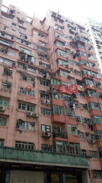 寶利大廈 (Po Lee Building) 鰂魚涌|搵地(OneDay)(2)