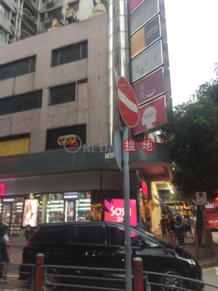 Pak Shing Building (Pak Shing Building) Jordan|搵地(OneDay)(3)