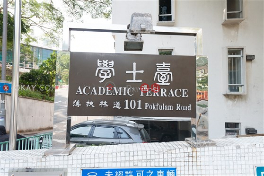 Rare 2 bedroom in Pokfulam | For Sale, Academic Terrace Block 2 學士台第2座 Sales Listings | Western District (OKAY-S108575)