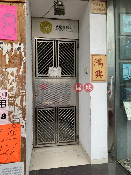 346 Ma Tau Wai Road (346 Ma Tau Wai Road) To Kwa Wan|搵地(OneDay)(1)