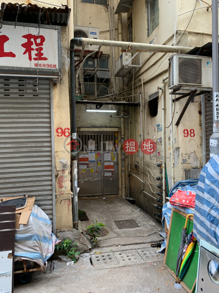 96 Wing Kwong Street (96 Wing Kwong Street) To Kwa Wan|搵地(OneDay)(1)