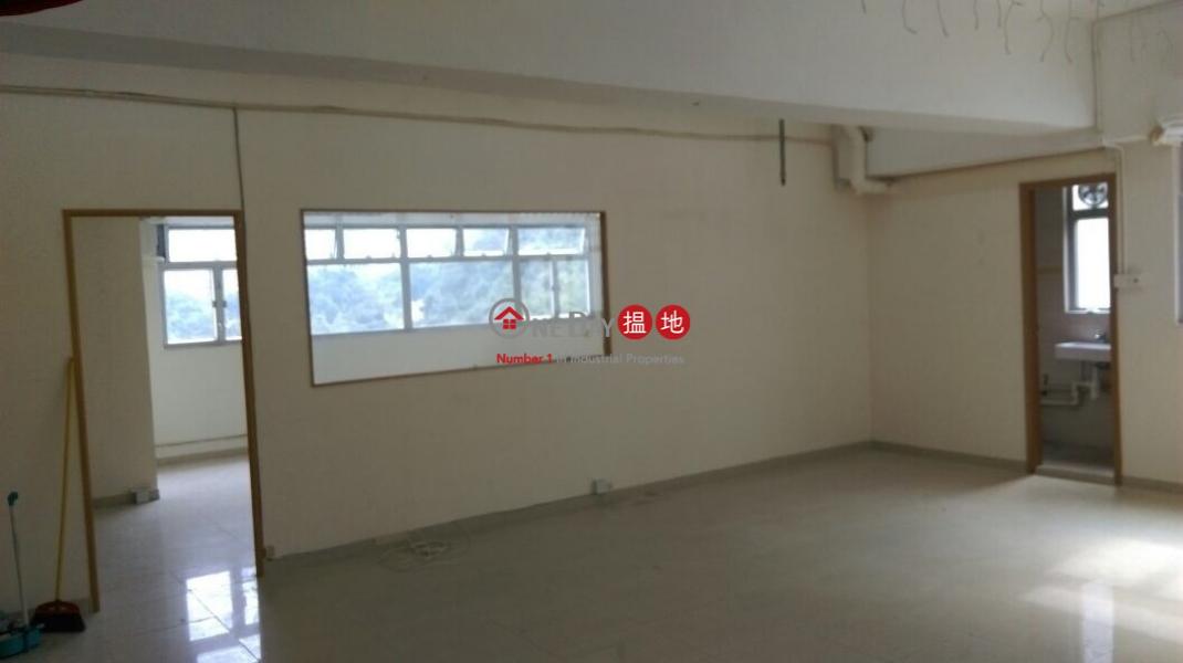Goldfield Industrial Centre   High Industrial, Rental Listings   HK$ 14,800/ month