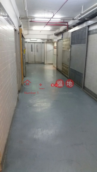Hung Tai Industrial Building, Middle Industrial | Rental Listings, HK$ 25,000/ month