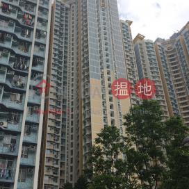 Cheung Wang Estate - Wang Yung House,Tsing Yi, New Territories