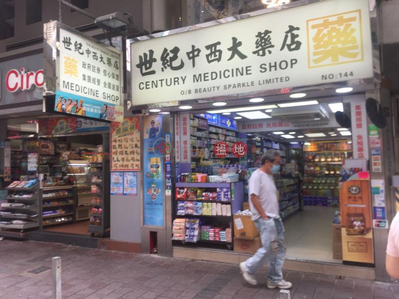 142-144 Lockhart Road (142-144 Lockhart Road) Wan Chai|搵地(OneDay)(4)