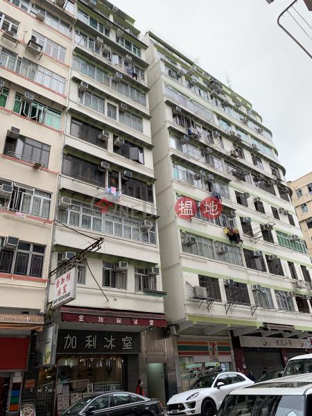24-24A Pak Tai Street (24-24A Pak Tai Street) To Kwa Wan|搵地(OneDay)(2)