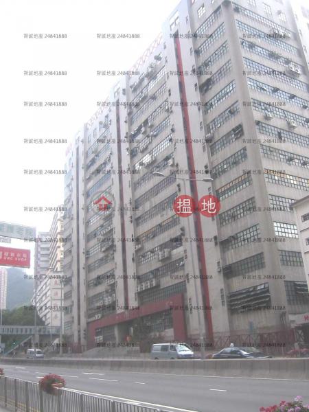 葵興 宏達工業中心 出售 (聯絡Jessie 69376288 S-039341)-21-33大連排道 | 葵青|香港|出售|HK$ 3.7億