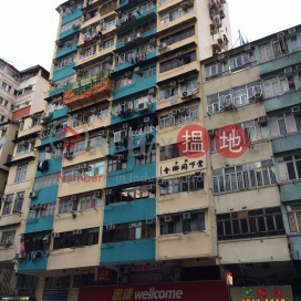 Ming Tak Building,Sham Shui Po,