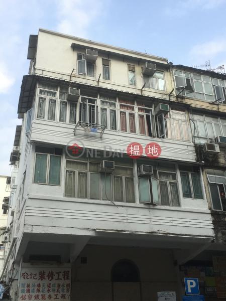 南角道62號 (62 NAM KOK ROAD) 九龍城|搵地(OneDay)(1)