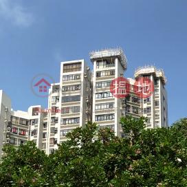 康怡花園 G座 (1-8室),鰂魚涌, 香港島