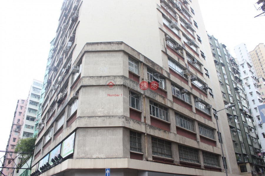 World Wide Industrial Building (World Wide Industrial Building) To Kwa Wan|搵地(OneDay)(3)