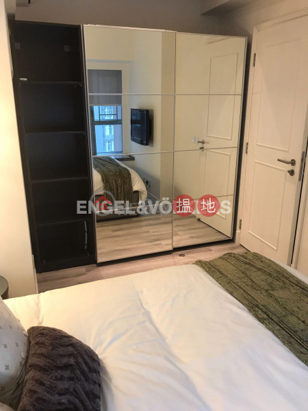 2 Bedroom Flat for Sale in Sheung Wan, Queen\'s Terrace 帝后華庭 Sales Listings | Western District (EVHK93446)