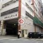 怡生工業中心 (East Sun Industrial Centre) 觀塘區成業街16號|- 搵地(OneDay)(4)
