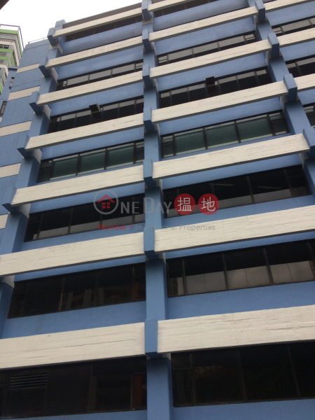 100 Texaco Road (100 Texaco Road) Tsuen Wan East|搵地(OneDay)(1)