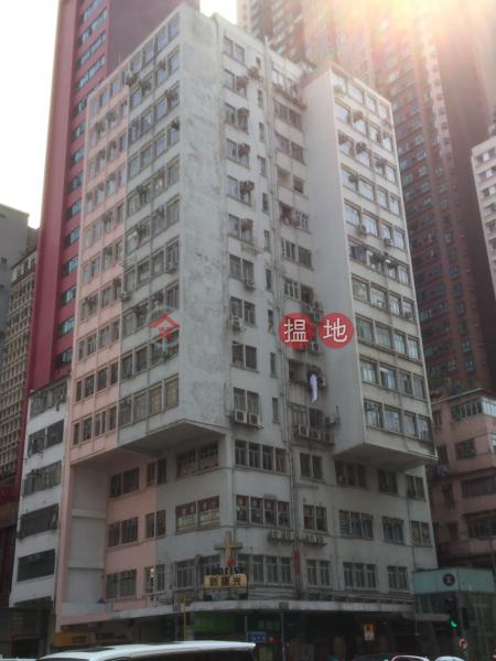 禮基大廈 (Lai Kee Mansion) 油麻地|搵地(OneDay)(1)