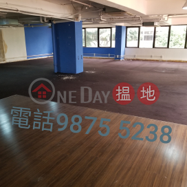 WAN CHAI- OFFICE|Wan Chai DistrictQueen's Centre(Queen's Centre)Rental Listings (KEVIN-4454346498)_0