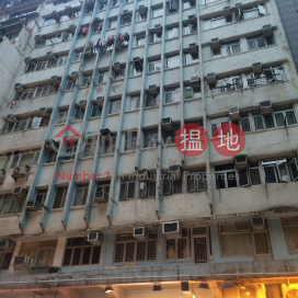 Wing Wah Building,Causeway Bay, Hong Kong Island