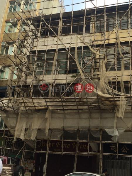 70 Fuk Lo Tsun Road (70 Fuk Lo Tsun Road) Kowloon City|搵地(OneDay)(2)