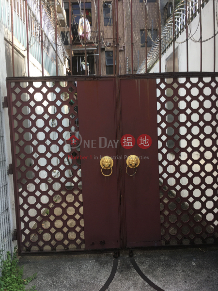 Albion Gardens Block 1-3 (Albion Gardens Block 1-3) Kowloon Tong|搵地(OneDay)(3)
