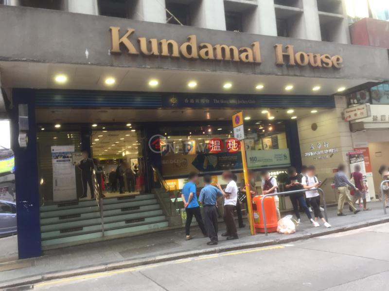 金帝行 (Kundamal House) 尖沙咀|搵地(OneDay)(4)