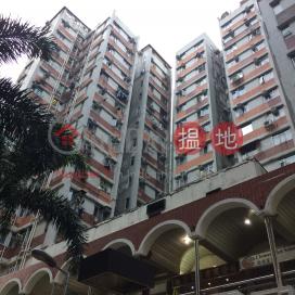 Fu Tor Loy Sun Chuen Phase 1 Fu Tin Building (Block C)|富多來新邨富殿樓