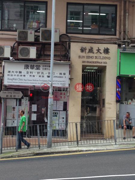Sun Sing Building (Sun Sing Building) Shau Kei Wan|搵地(OneDay)(3)