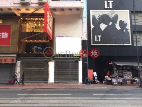 波斯富街|灣仔區寶榮大樓(Po Wing Building)出租樓盤 (01B0087576)_0