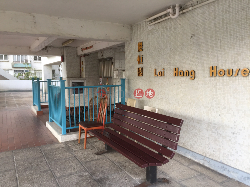 麗恆閣 (A座) (Lai Hang House (Block A) Ching Lai Court) 荔枝角|搵地(OneDay)(4)