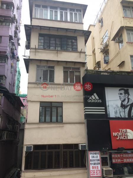 旺角道22號 (22 Mong Kok Road) 旺角|搵地(OneDay)(1)