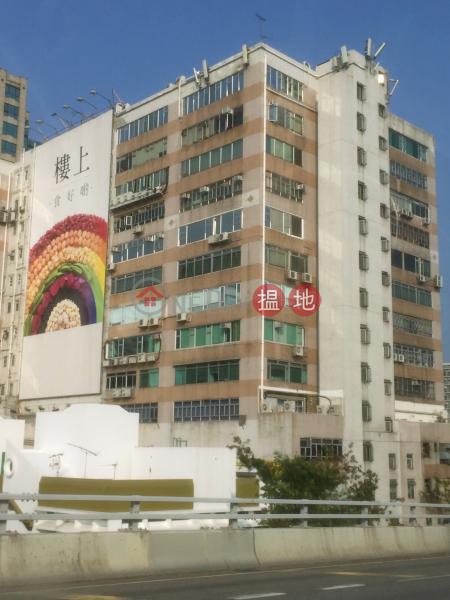Hoi Bun Industrial Building (Hoi Bun Industrial Building) Kwun Tong|搵地(OneDay)(3)