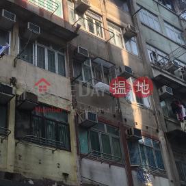 54A KAI TAK ROAD,Kowloon City, Kowloon