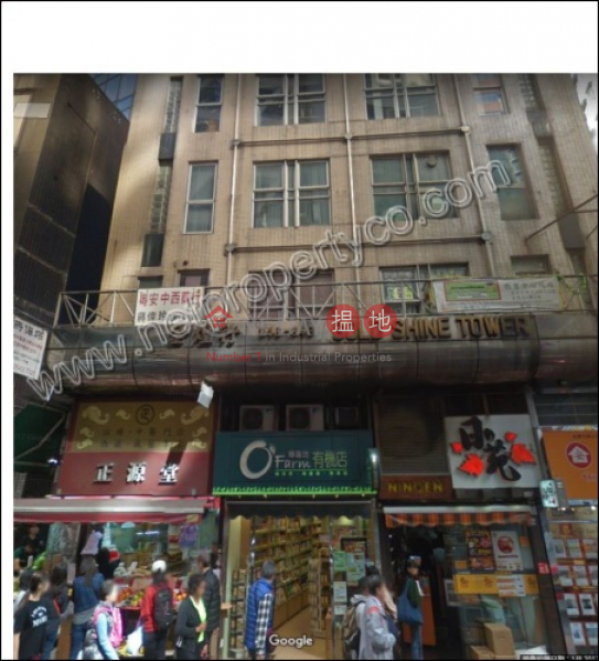 Office for Sale with Lese, Gold Shine Tower 金煌行 Sales Listings | Western District (A055108)