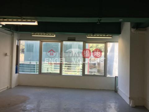 黃竹坑開放式筍盤出售|住宅單位|甄沾記大廈(Yan's Tower)出售樓盤 (EVHK41355)_0