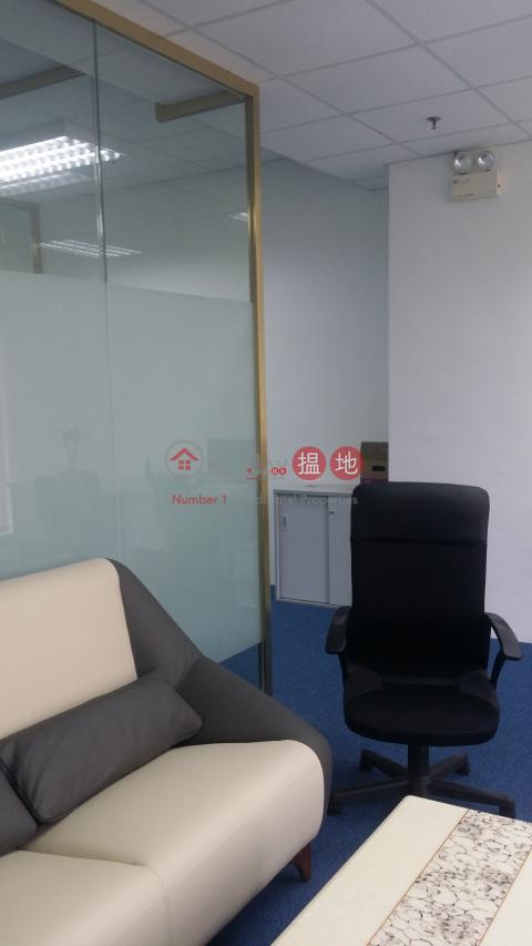 Reason Group Tower|Kwai Tsing DistrictReason Group Tower(Reason Group Tower)Rental Listings (poonc-04254)_0