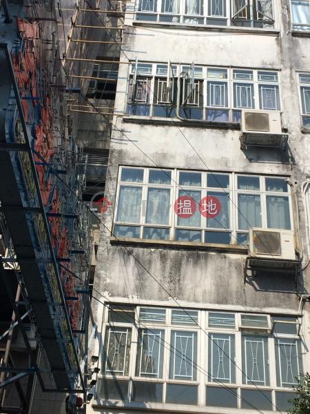 89 Man Nin Street (89 Man Nin Street) Sai Kung 搵地(OneDay)(3)