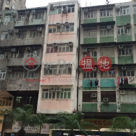 250 Lai Chi Kok Road|荔枝角道250號