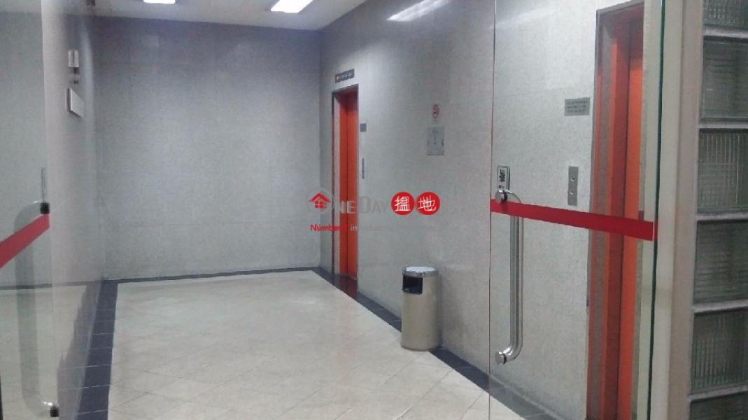 HK$ 328,440/ month Mita Centre Kwai Tsing District, Mita Centre