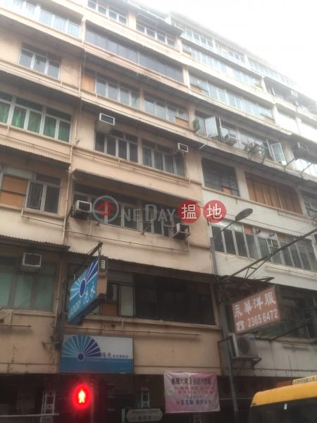 黃埔街25號 (25 Whampoa Street) 紅磡|搵地(OneDay)(1)
