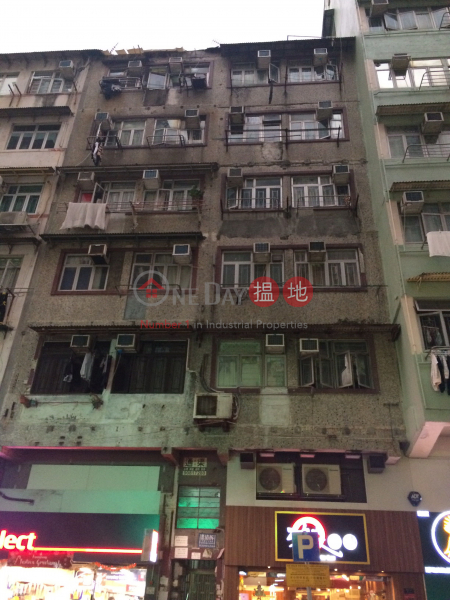 72-74 Fuk Wing Street (72-74 Fuk Wing Street) Sham Shui Po|搵地(OneDay)(1)