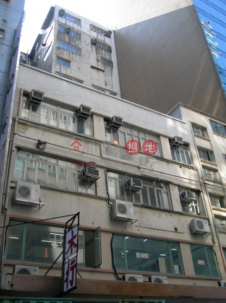 Lee On Industrial Building (Lee On Industrial Building) Kwun Tong|搵地(OneDay)(2)