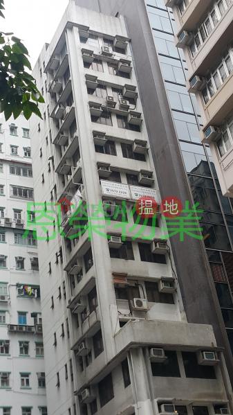 TEL: 98755238, 133 Thomson Road | Wan Chai District Hong Kong Sales | HK$ 8.2M