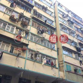 福榮街565號,長沙灣, 九龍