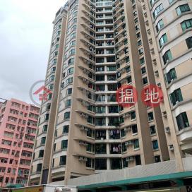 Jubilant Place Block 4|欣榮花園4座